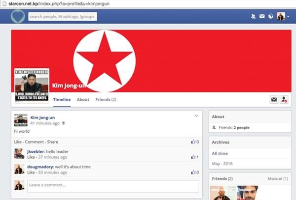 """""""Facebook của Triều Tiên"""" khiến cộng đồng mạng kinh ngạc"""
