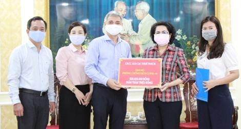 TP Hồ Chí Minh: Hơn 81,6 tỷ đồng ủng hộ Quỹ phòng chống COVID-19 và hạn mặn