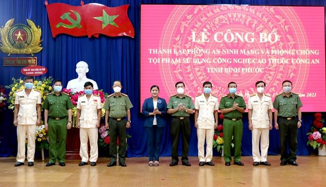 Công an tỉnh Bình Phước công bố quyết định thành lập Phòng An ninh mạng - Ảnh minh hoạ 2