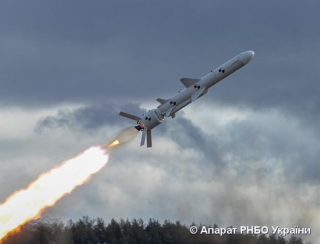 Hình dáng tên lửa hành trình mới của Ukraina. Ảnh: Văn phòng Báo chí NSDC