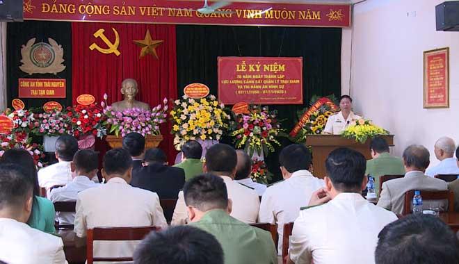 Trại tạm giam Công an các tỉnh tổ chức gặp mặt 70 năm ngày truyền thống - Ảnh minh hoạ 4