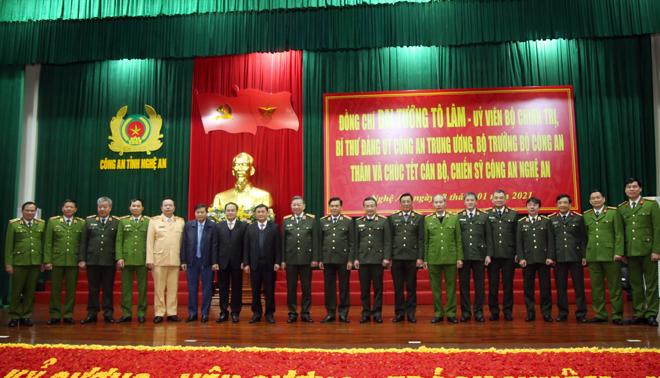 Phát huy truyền thống quê hương Xô Viết anh hùng, gặt hái thành tích đặc biệt năm 2021 - Ảnh minh hoạ 6