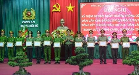"""Công an Thừa Thiên Huế tổng kết phong trào thi đua """"Dân vận khéo"""""""