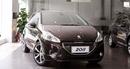 Peugeot dành ưu đãi và chăm sóc đặc biệt cho khách hàng