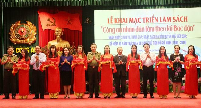 Bộ trưởng Tô Lâm phát động phong trào đọc sách trong Công an nhân dân - Ảnh minh hoạ 3