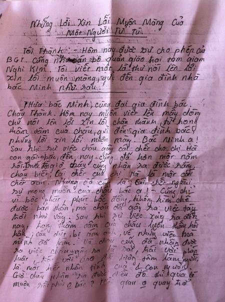 Lá thư xin lỗi của tử tù Nguyễn Văn Thành.