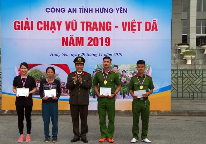 Công an tỉnh Hưng Yên tổ chức Giải chạy vũ trang – việt dã năm 2019 - Ảnh minh hoạ 5