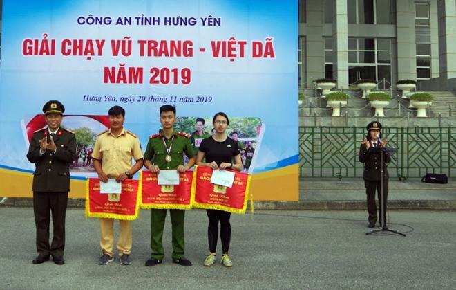 Công an tỉnh Hưng Yên tổ chức Giải chạy vũ trang – việt dã năm 2019 - Ảnh minh hoạ 6