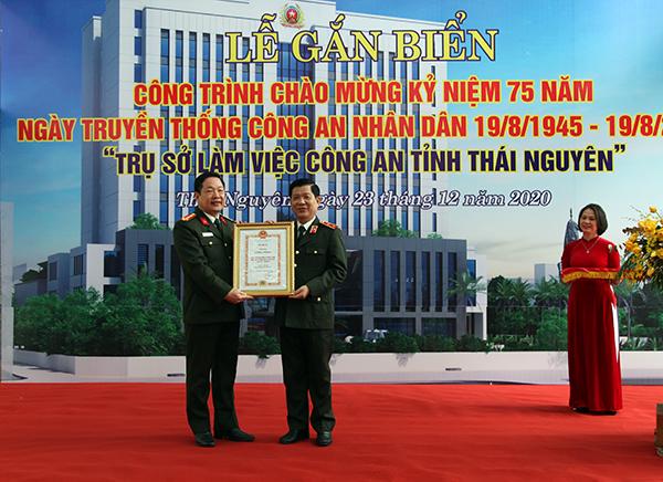 Công an tỉnh Thái Nguyên tổ chức Lễ gắn biển Công trình Trụ sở làm việc - Ảnh minh hoạ 3