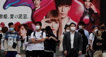 Nhật Bản chính thức dỡ bỏ tình trạng khẩn cấp trên toàn quốc