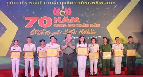 Công an Hà Nam tổ chức Hội diễn 70 năm CAND khắc ghi lời Bác