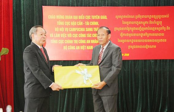 Công an Việt Nam và Campuchia trao đổi kinh nghiệm về công tác báo chí, xuất bản, bảo tàng - Ảnh minh hoạ 3