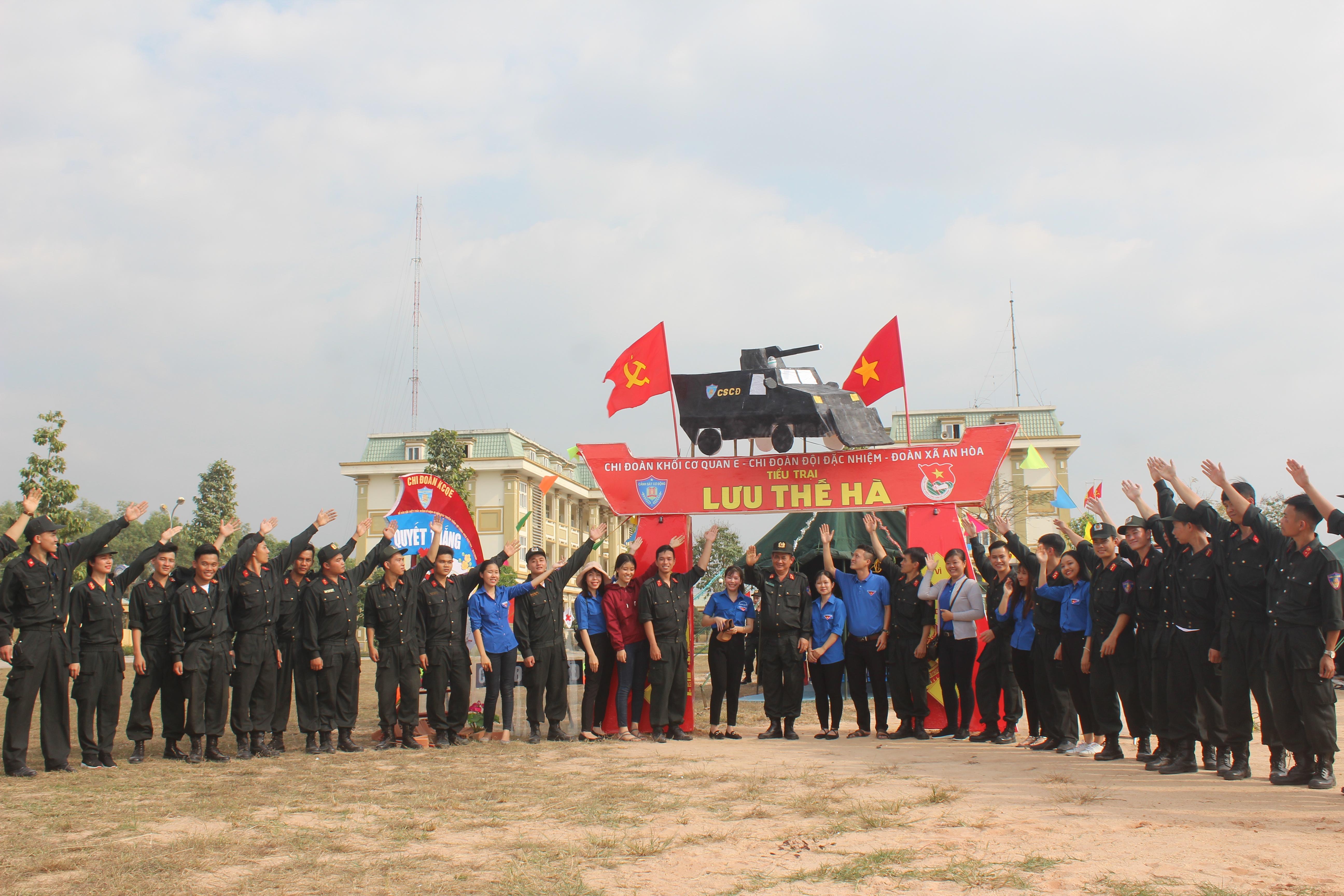 Trung đoàn Cảnh sát cơ động Đông Nam Bộ tổ chức hội trại mừng Đảng, mừng Xuân