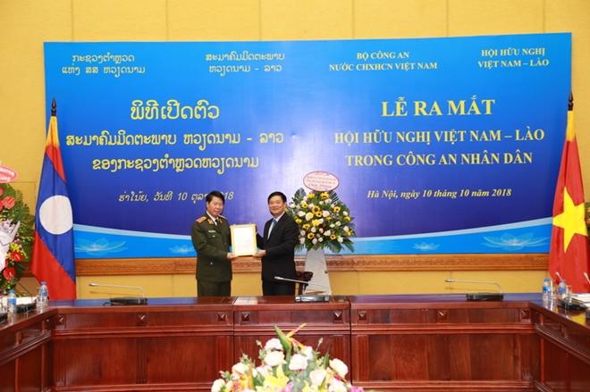 Ra mắt Hội Hữu nghị Việt Nam – Lào trong Công an nhân dân - Ảnh minh hoạ 2