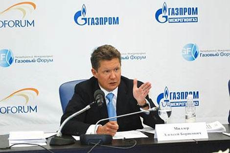 Ukraine và bài toán khí đốt từ Nga