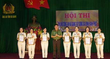 """Hội thi """"Phụ nữ Công an xây dựng gia đình hạnh phúc"""" Công an tỉnh Hà Giang"""