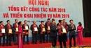 SCB nằm trong Top 50 doanh nghiệp xuất sắc nhất Việt Nam năm 2018