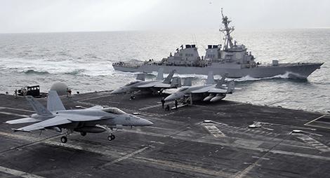 Mỹ - Iran: Bên bờ vực xung đột