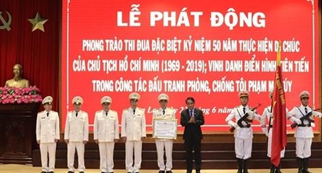 Công an tỉnh Sơn La phát động phong trào thi đua đặc biệt