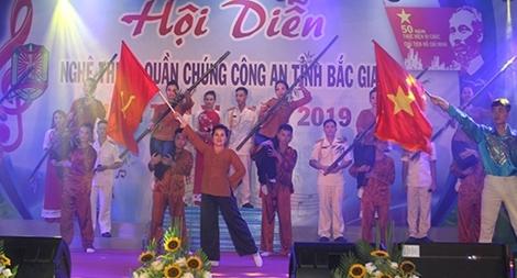 Công an Bắc Giang khai mạc hội diễn nghệ thuật quần chúng