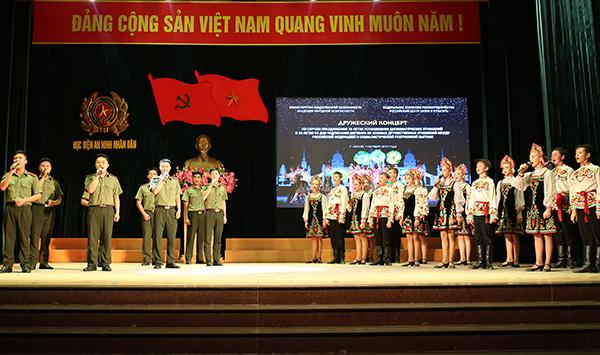Giao lưu văn hóa nghệ thuật Việt Nam – Liên bang Nga - Ảnh minh hoạ 2