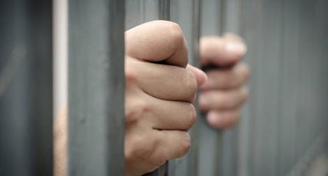 Những đồ vật nào bị cấm đưa vào cơ sở giam giữ phạm nhân?