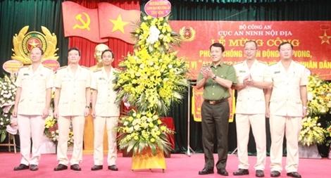 Thứ trưởng Lương Tam Quang dự Lễ mừng công đơn vị Anh hùng LLVT nhân dân