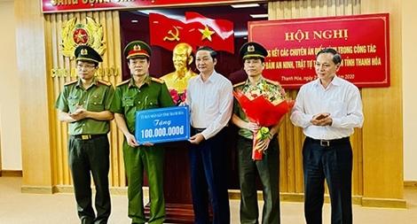 Công an Thanh Hoá trao thưởng tập thể, cá nhân có thành tích xuất sắc
