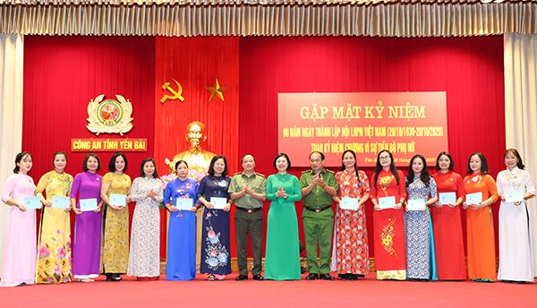 Công an tỉnh Yên Bái kỷ niệm ngày Phụ nữ Việt Nam 20-10 - Ảnh minh hoạ 3