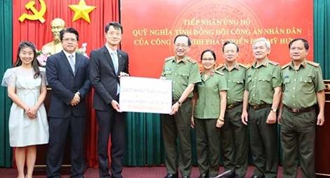 Công ty Phú Mỹ Hưng ủng hộ Quỹ nghĩa tình đồng đội CAND hơn 11,6 tỉ đồng