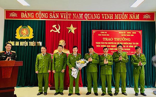 Trao thưởng các đơn vị xuất sắc trong đấu tranh phòng chống tội phạm - Ảnh minh hoạ 2