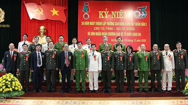 Trường Cao đẳng CSND I kỷ niệm 55 ngày thành lập và đón nhận Huân chương Bảo vệ Tổ quốc - Ảnh minh hoạ 2