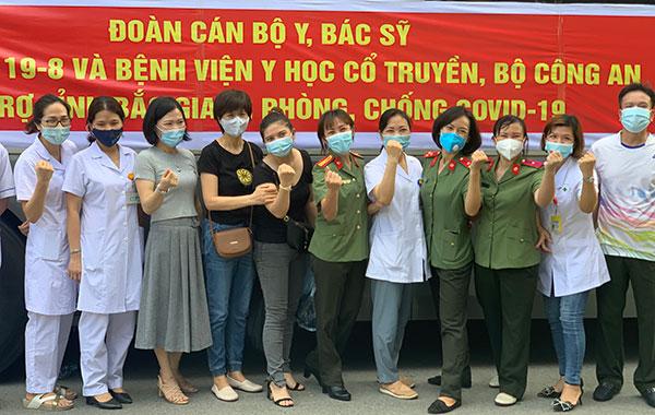Đoàn 166 y, bác sĩ CAND lên đường chi viện Bắc Giang - Ảnh minh hoạ 5
