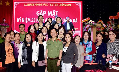 Gặp mặt truyền thống lực lượng An ninh Quảng Đà
