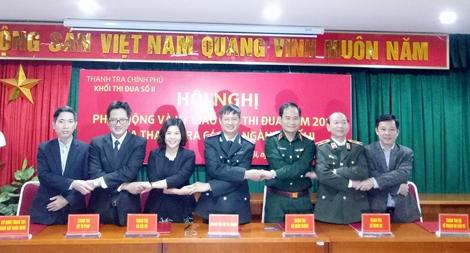 Thanh tra Bộ Công an ký kết giao ước thi đua với các đơn vị thuộc Thanh tra Chính phủ