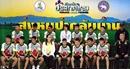Đội bóng Lợn Rừng của Thái Lan kể chuyện mắc kẹt trong hang Tham Luang