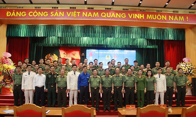 Đoàn Thanh niên Bộ Công an đón nhận Huân chương Lao động hạng Ba - Ảnh minh hoạ 2