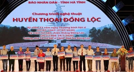 """Bộ trưởng Tô Lâm dự chương trình nghệ thuật """"Huyền thoại Đồng Lộc"""""""