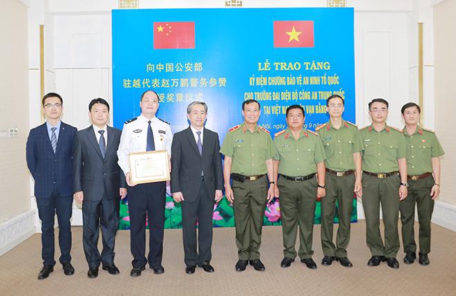 Tăng cường phối hợp phòng, chống tội phạm giữa Việt Nam và Trung Quốc - Ảnh minh hoạ 3