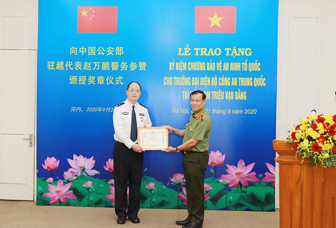 Tăng cường phối hợp phòng, chống tội phạm giữa Việt Nam và Trung Quốc - Ảnh minh hoạ 2