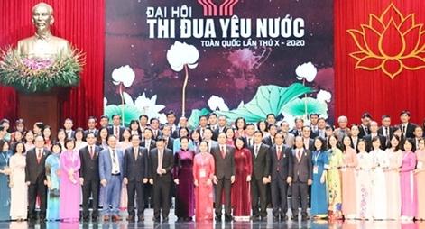Bảo đảm tuyệt đối an toàn Đại hội Thi đua yêu nước toàn quốc lần thứ X