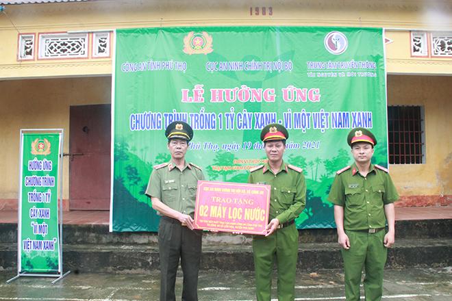 Cục An ninh Chính trị Nội bộ trồng 1000 cây sao đen tại Phú Thọ - Ảnh minh hoạ 3