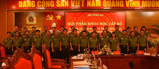 Nâng cao hiệu quả công tác bảo vệ ANKT  trong Cách mạng công nghiệp lần thứ tư - Ảnh minh hoạ 2