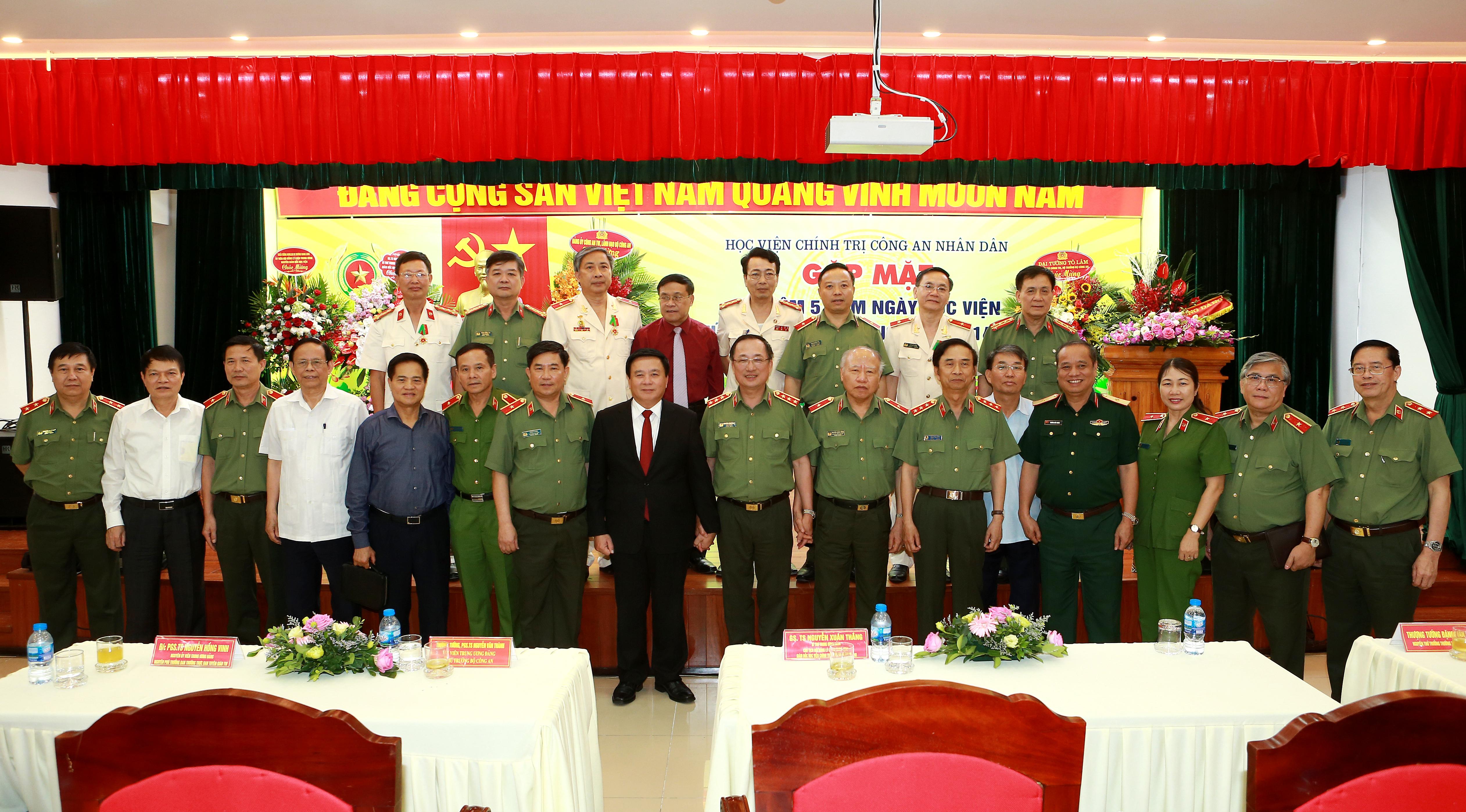 Học viện Chính trị CAND gặp mặt kỷ niệm 5 năm ngày thành lập