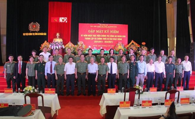 Học viện Chính trị CAND kỷ niệm 7 năm ngày thành lập - Ảnh minh hoạ 5