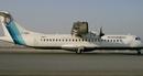 Máy bay Iran rơi, 66 người thiệt mạng