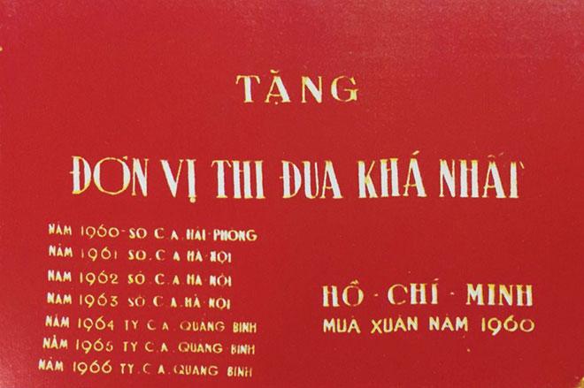 Những phần thưởng của Chủ tịch Hồ Chí Minh dành cho lực lượng CAND - Ảnh minh hoạ 2
