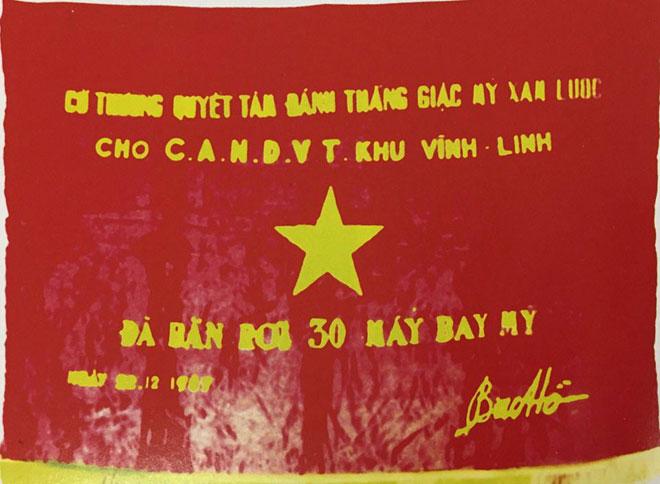 Những phần thưởng của Chủ tịch Hồ Chí Minh dành cho lực lượng CAND - Ảnh minh hoạ 8