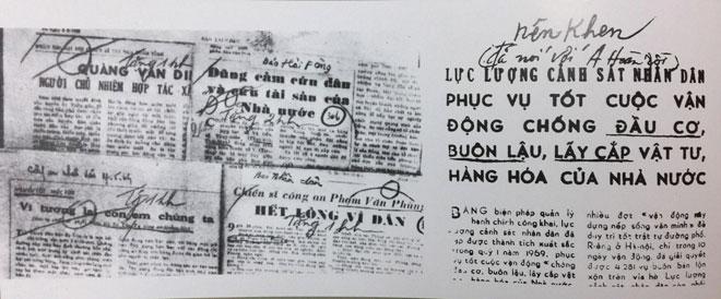 Những phần thưởng của Chủ tịch Hồ Chí Minh dành cho lực lượng CAND - Ảnh minh hoạ 4