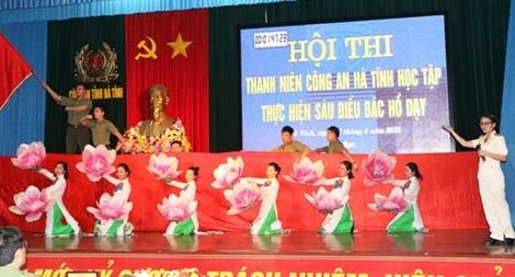 Công an Hà Tĩnh tổ chức Hội thi học tập thực hiện 6 điều Bác Hồ dạy